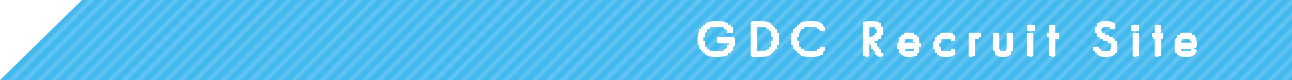 GDC Recruit Site